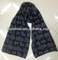 jacquard design men wool scarf