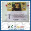 3d Art Bookmark, Custom 3d Animation Card Bookmark, 3d Lenticular Eco-friendly Bokmarks