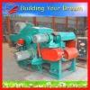 wood log chipper 0086-15238629799