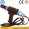 Coshare mini torque brushless electric screwdriver