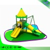 2012 the newest outdoor playground