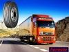 Truck tire 1100R20 1200R20