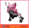 HZU0514 Baby Stroller with 5-position backrest