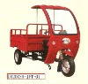 150cc cargo tricycle with a tent gasoline (hot)