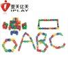 brick toys for children