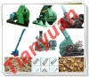 Industry Wood Chipper Machine