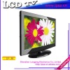 Best price LCD TV (LP-A8)