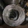 Black Annealed Wire --Soft with Small Coil