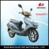 Powerful electric motorcycle: Dayang200-3