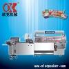 OK-220 Continuous Automatic Cartoning Machine