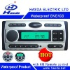 watertight marine DVD CD MP3 USB audio for car Sauna Kitchen bathroom