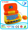 Brains development educational toys, intelligence development educational toys, educational toys