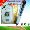2012 high quality biggest quran read pen with 8GB memory