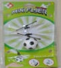 mini flying football induction infrared hobbies rc toy