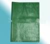 empty pp woven sack