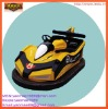 battery powered kids bumper car/battery operated bumper cars/indoor bumper car