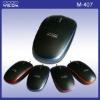 PC Mouse (M-407)