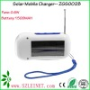 Solar Charger With LED Torch Flashlight FM Radio