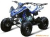 250cc ATV made in china