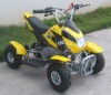 49CC A7-006b children bike 2 -stroke Quad ATV
