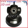 New H.264 IR CUT No Colour Cast Wireless Two Way Audio Pan/Tilt Day & Night Security WIFI CMOS IP Camera