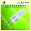 supply JC 12V 50W G5.3 halogen bulb