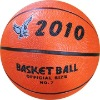 strong wear and abrasion resistance rubber basketball