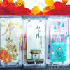 wonderful phone case 2012