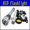 35W/45W/65W 6000LM HID Hunting light HID flashlight/torch