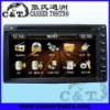 Car DVD Player, 2-Din Car DVD, Car GPS DVD