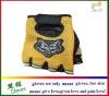 Gloves for knight (GUANTES DE MOTORIZADO)/motor parts