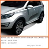 For Kia Sportage Running Board(BMW design without logo)