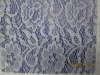 Lace,Lace fabrics game console paypal