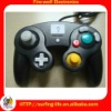 High Quality Joysticks For WII Manufacturers & Suppliers