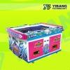 Guangzhou-YB arcade game machine 4 players Fish season catch fish game machine