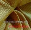 2x2 PU W/R Polyester Oxford Fabric