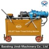 JBG-40T Rebar Thread Rolling Machine