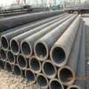 High Quality Q235 Straight Seam Steel Pipe