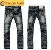 2012 New popular mens jeans brands with snow wash&painted wash