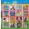 NEW !!! super 64G newest multi games for all ds consoles