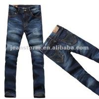 European style man skinny jeans