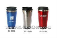 promotional clear travel water mug