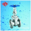 API CF8 flexible wedge gate valve