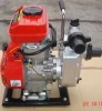 WATER PUMP HS25ZB15-1.7Q