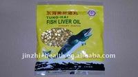 FISH LIVER OIL CAPSULE
