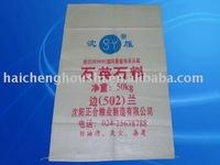white PP bags 50g for packaging Quartz