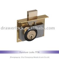 7331 FURNITURE LOCKS