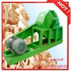 small capacity wood chipper shredder price for sale