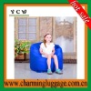 2012 hot sale baby mini bean bag chair