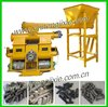 Export/sell wood pellet mill production line 800kg/Hour